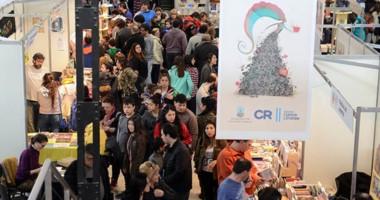 """Luego de once días de intensas actividades, este domingo finalizó la 4ª Feria Internacional del Libro """"Mujer""""."""