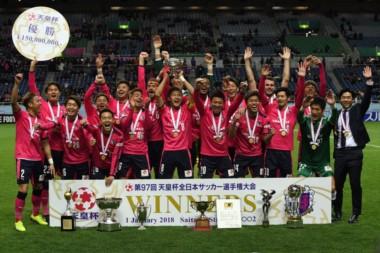 Cerezo Osaka es el primer campeón del 2018. El equipo que se medirá ante Independiente en la Suruga Bank.