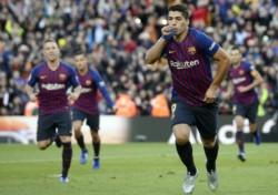 Con un hat-trick de Luis Suárez, un gol de Coutinho y otro de Arturo Vidal, el equipo Culé le ganó 5-1 al Real Madrid.