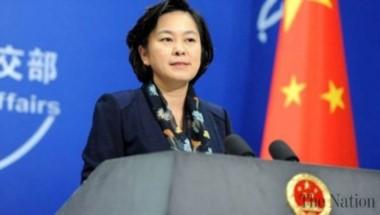 Hua Chunying, vocera de la Cancillería del gigante asiático que salió a arcar la cancha en un tema muuuy delicado.
