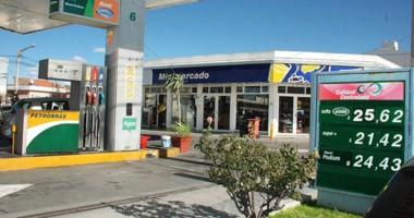En los surtidores de Trelew, el litro de nafta súper en las estaciones YPF se comercializaba a $21.28.