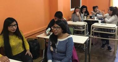 La beca Compromiso Docente se propone prestigiar la profesión y apoyar a los estudiantes ingresantes.