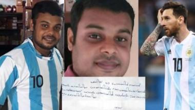 """""""Messi, mi vida es por tí, esperando verte levantar la Copa Mundial; mi equipo comienza su camino, llevando mi vida"""", escribió el joven en la hoja."""