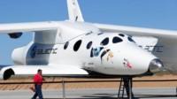 Esta es la nave de Virgin que llevará turistas a más de 100 kilómetros al espacio.