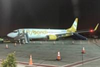 Un avión de Flybondi rozó la pista y no pudo despegar en Puerto Iguazú.