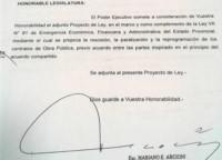 El proyecto ingresó en las últimas horas Legislatura (foto @natiaferrari)