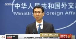 El vocero de la cancillería china, Geng Shuang, expresó este viernes su
