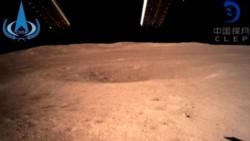 Histórica imagen tomada por la sonda china del lado oculto de la Luna.