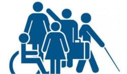 El Consejo Provincial de Discapacidad es un espacio de debate e intercambio de ideas en el cual se tratan temas que afectan a las personas con discapacidad.