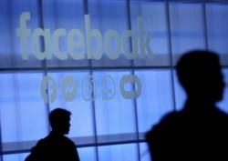 ¿Facebook o Fakebook? Esa es la cuestión...