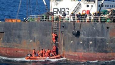 """El buque surcoreano """"O Yang 77"""" se encontraba pescando dentro de la zona económica exclusiva nacional."""