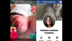 En vez de enviar el vídeo pornográfico a su pareja a distancia, la mujer colgó accidentalmente el vídeo en su perfil de Facebook compartiéndolo con sus 2.000 contactos.