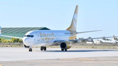 El primer vuelo de Flybondi a Chubut arribó este jueves a Trelew.