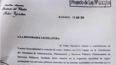 La letra del proyecto que el Ejecutivo elevó ayer a la Legislatura.