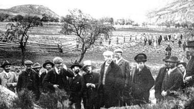 Una comisión a cargo de Thomas Holdich,  enviado del Rey de Inglaterra, revisó el terreno en litigio.