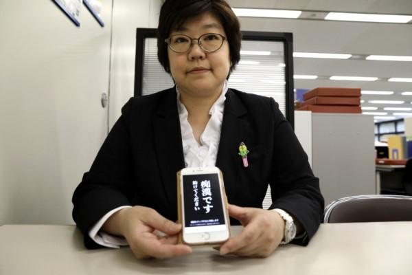Keiko Toyamine, una responsable del departamento de la policía.