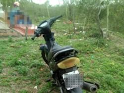 Un triple crimen conmovió a la localidad rural de Rincón de Ambrosio.