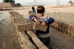 Una de las jornadas provinciales realizadas en la provincia para concientizar sobre la lucha para la erradicación del trabajo infantil.