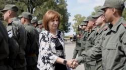 El programa fue anunciado el 16 de julio pasado por la ministra de Seguridad, Patricia Bullrich, cuando fue publicado en el Boletín Oficial.