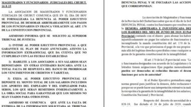 El escrito presentado por la Asociación de Magistrados y Funcionarios Judiciales