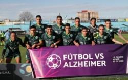Estudiantes de San Luis, equipo del Federal A, hizo historia y se metió en los octavos de final de la Copa Argentina.