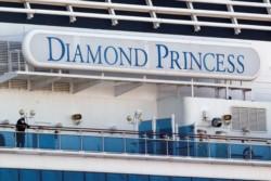 Un colombiano que es parte de la tripulación del crucero Diamond Princess se convirtió en el primer ciudadano del país andino contagiado por el coronavirus.