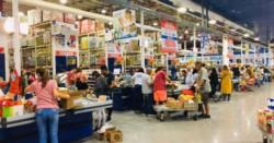 """Alimenticias anunciaron que """"cuentan con capacidad de producción suficiente de alimentos y bebidas para proveer al país""""."""