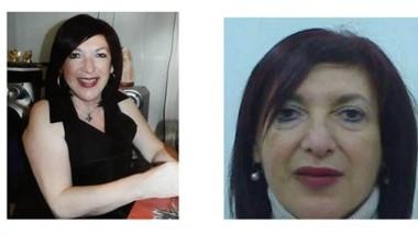 Nora Graciela Benito. Fue denunciada como desaparecida en febrero.