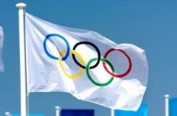 Exceptuarán de la cuarentena a deportistas o equipos clasificados o en proceso de clasificación a Tokio.