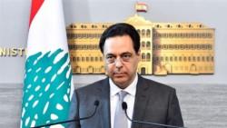 Expectativa por el anunciado plan de ayuda internacional en el Líbano, donde el Gobierno con una marcada situación de debilidad.