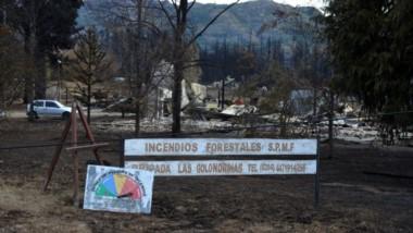 Sitio donde funcionaba Central de Incendios de Golondrinas.