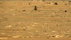 El Ingenuity despega y es captado por el rover Perseverance.