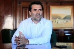 Secretario de Energía, Darío Martínez.