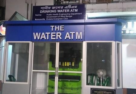 Water atm e1467347727986