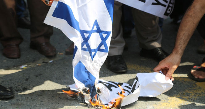 Satılık İsrail Bayrağı (Az Hasarlı - İhtiyaç Fazlası)