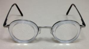 Dereceli Gözlük (Gözlük fotosu koymuşum di mi? Yanlışlık olmasın)