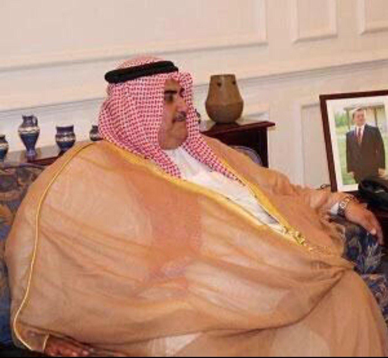 Bahreyn Dışişleri Bakanının ziyareti sebebiyle Tarım ve Gıda Bakanlığı teyakkuza geçti...