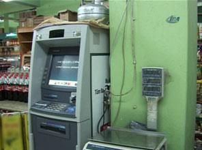 ATM Cihazı (Arkadaşlarla çaldık ama içini açamadık...)