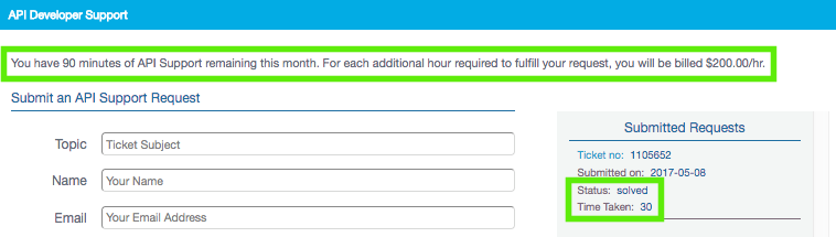 API_Request_Form_Status.png