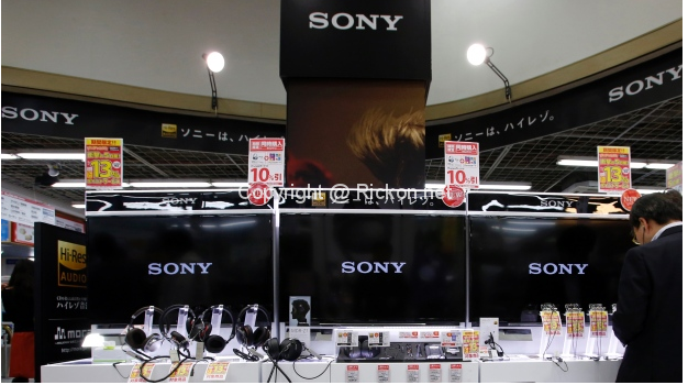 sony-closing-canadian-stores