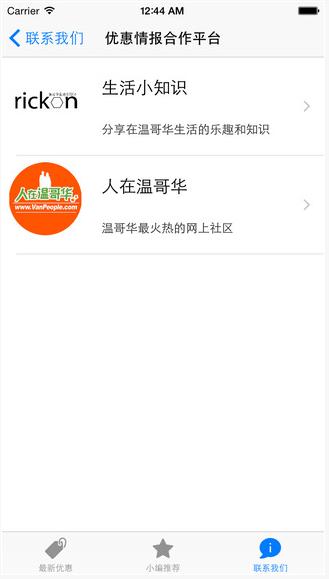 app-e