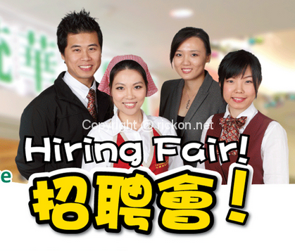 tnt-hiring-fair