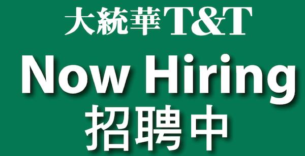 tnt-hiring