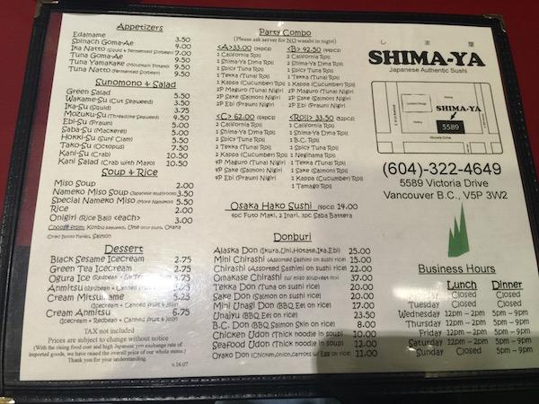 shimaya-sushi