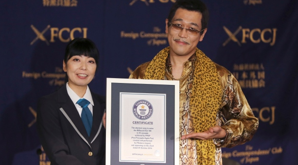 ppap-guinness-record