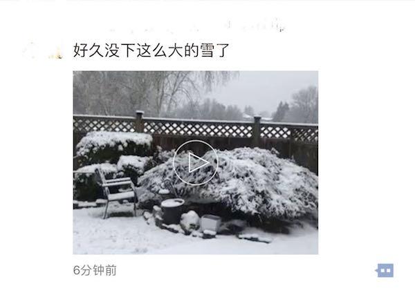 snowfall-2016-f