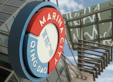 Marina City Environmental Graphics Exterior Identity Signage Facade Suspended Feature Canopy Graphic