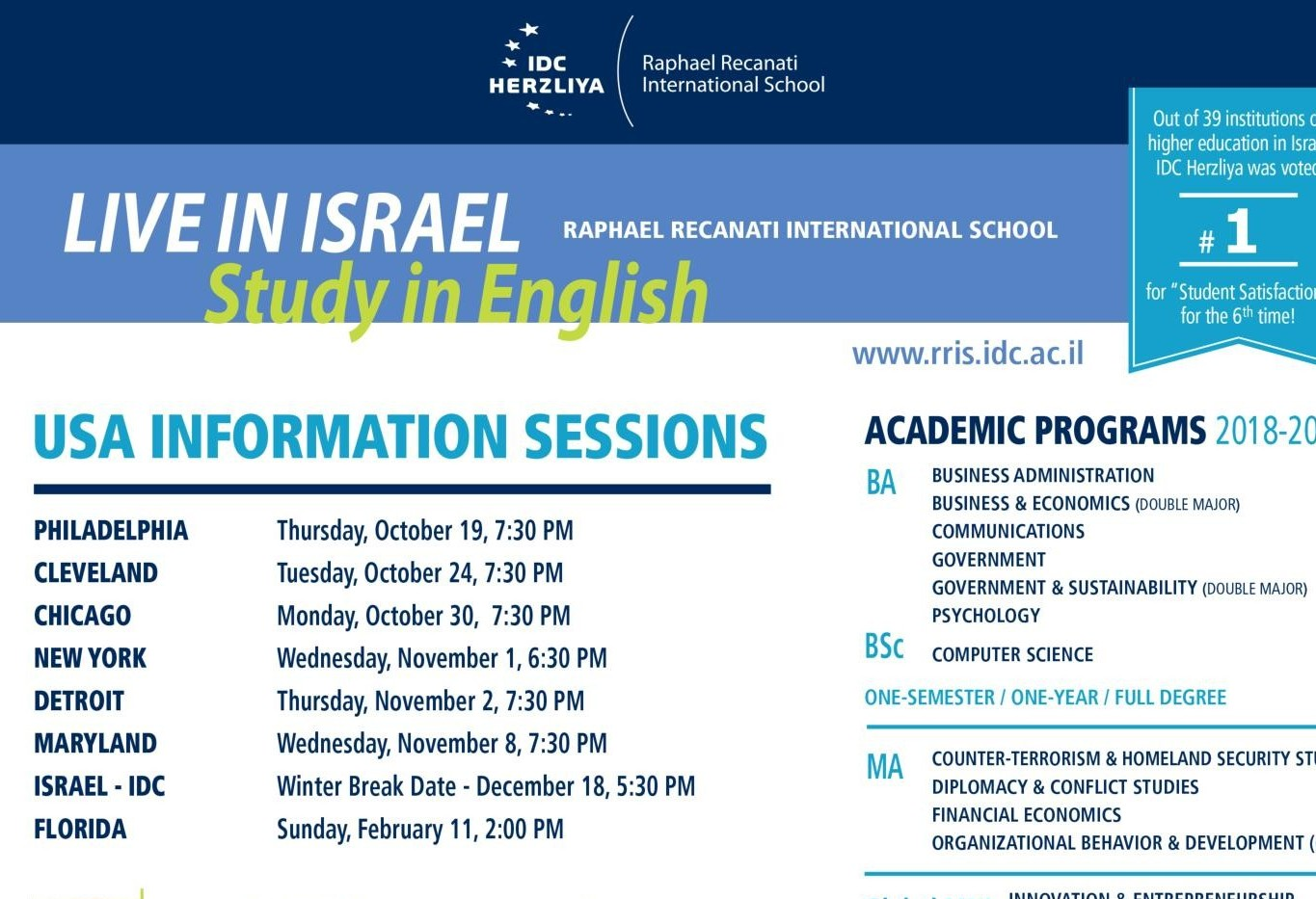 IDC Herzliya USA Information Sessions