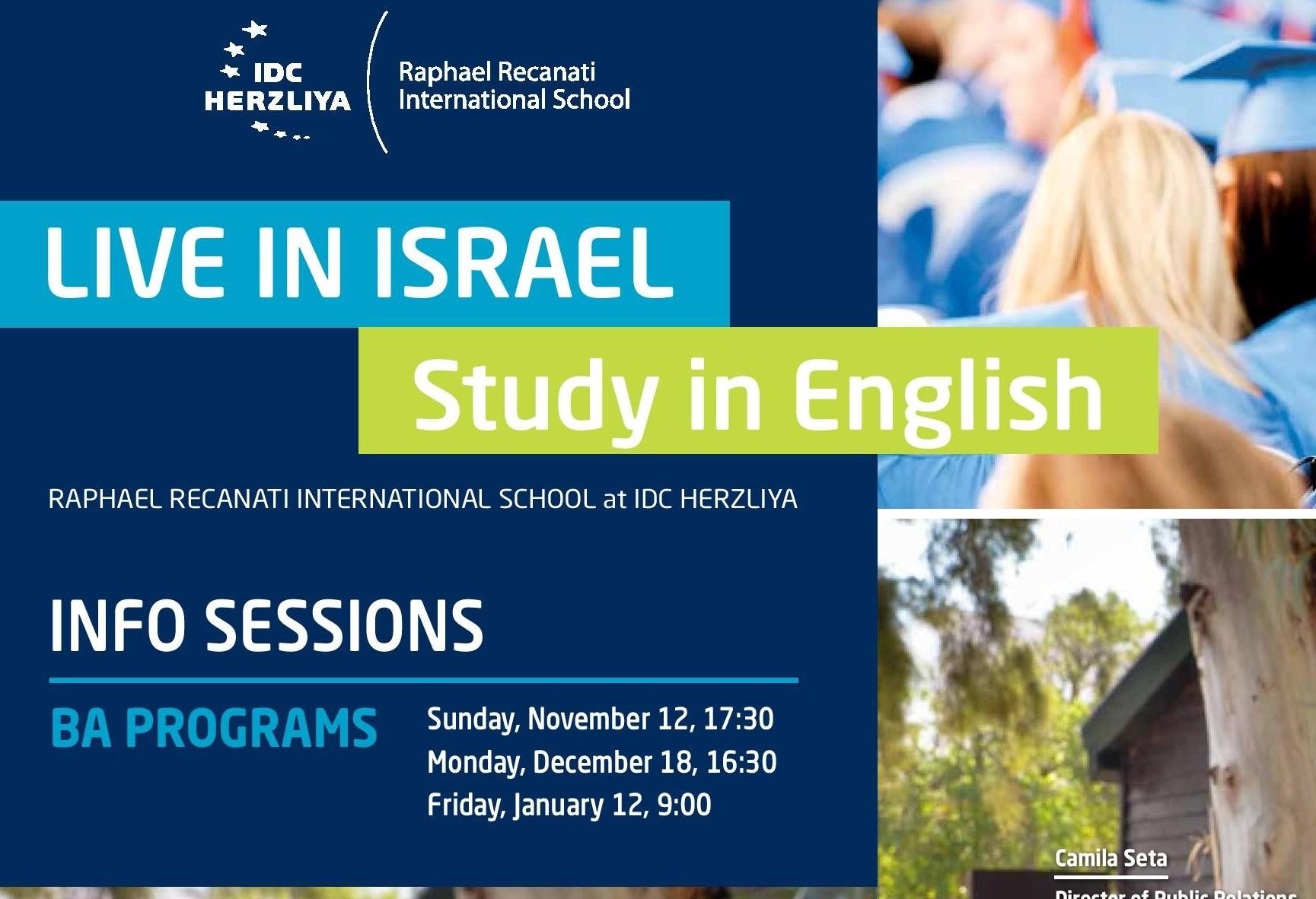 IDC Herzliya Open Houses in Israel