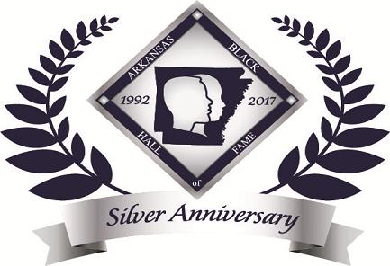 2017 Arkansas Black Hall of Fame 25th Anniversary Celebration Show